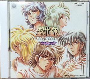 Saint Seiya 1996 Song Collection